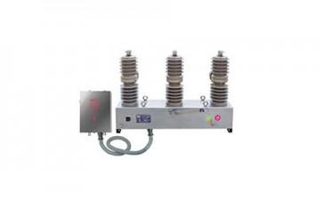 ZW32M-12系列永磁智能控制真空断路器-- 浙江共盟电气有限公司