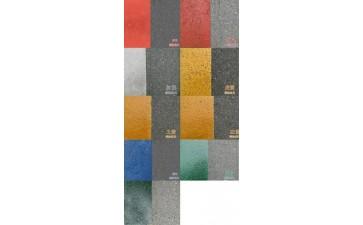 彩色路面也有分辨率?(百丰鑫彩色路面改色剂)-- 青岛百丰鑫商贸有限公司