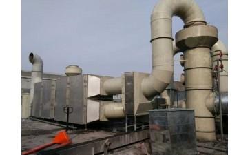 供应 山东 废气处理设备厂家 光电除臭设备-- 山东海林环保设备工程有限公司