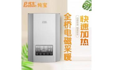 智能电采暖炉电锅炉壁挂炉 家用地暖电采暖炉 厂家直销-- 深圳市华高瀚禹科技有限公司