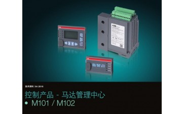ABB M102-P with MD21 24VDC