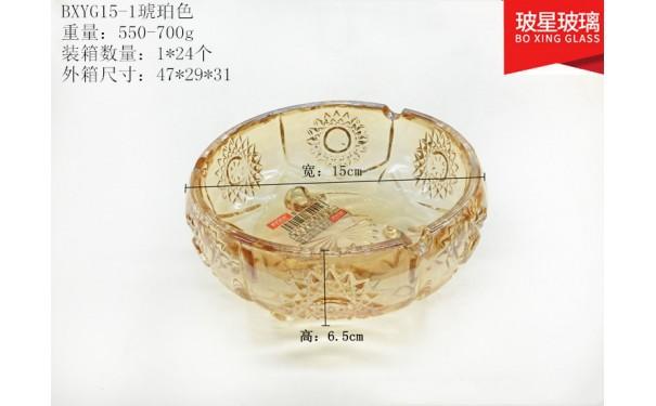 重庆玻星加工定制生产玻璃烟灰缸家用办公司