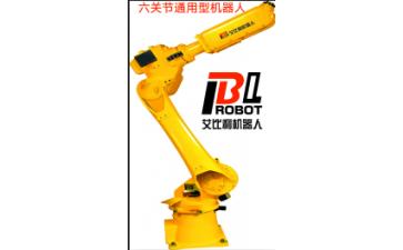 绵阳成都德阳出售艾比利工业机器人,厂家直销