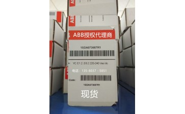 YU Delay E1.2..E6.2 60 Vac-- 广西昊为电气设备有限公司