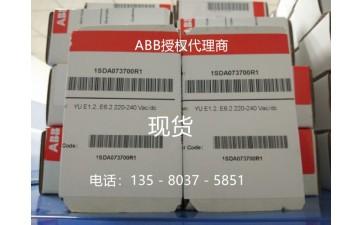 附件 E1.2..E6.2 220-250 Vac/d-- 湖南好事达电气设备有限公司