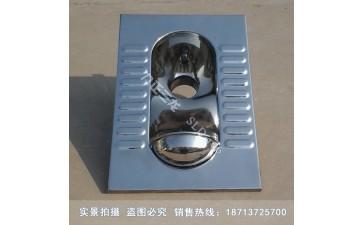 全国性 农村厕所用不锈钢蹲便器 S弯设计 可水封弯头-- 泊头市三龙铁路车辆配件厂