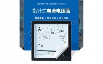 指针式交流电流电压表6L2-A 200/5机械式电流表-- 浙江万羽电气有限公司