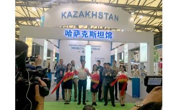 2020北京国际食品展览会-- 广东品耀展览服务有限公司