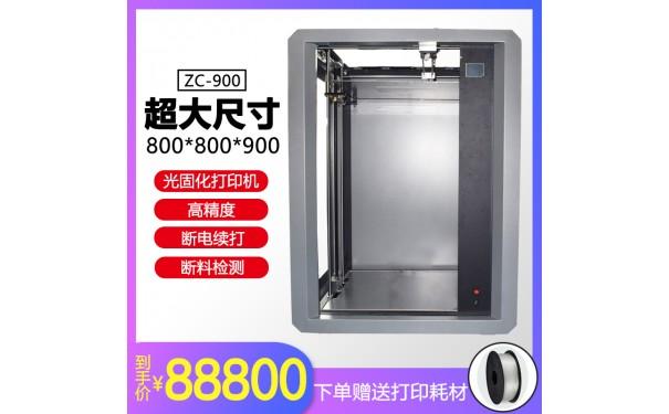 超大尺寸工业级3D打印机设备