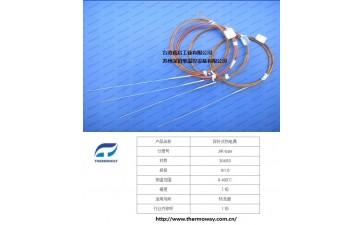探针式热电偶-- 苏州深铂维温控设备有限公司
