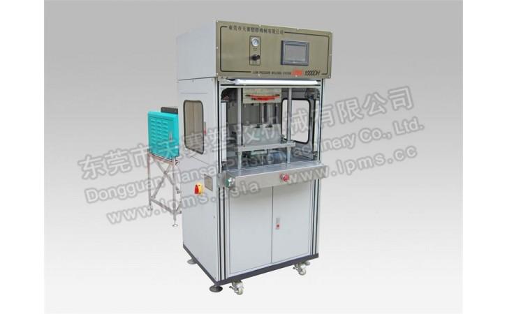 天赛单工位气液增压型低压注塑机     1000H-- 东莞市天赛塑胶机械有限公司