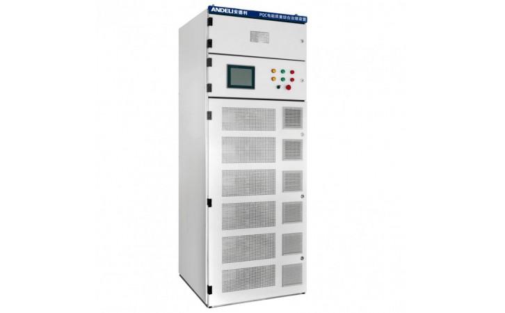 电能质量综合治理装置150A,谐波治理,三相不平衡治理,功率因素,欠压,偏压,过载-- 安德利科技有限公司