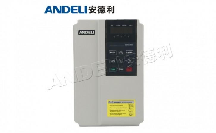 安德利三相变频器3.7/5.5KW电机水泵风机变频器-- 安德利电力科技股份有限公司