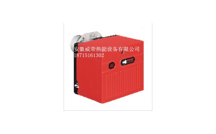 安徽黄山利雅路  百得燃烧器专业维修保养-- 合肥威荣热能设备有限公司
