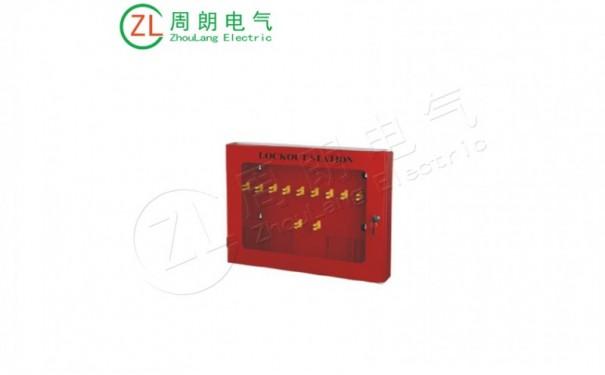 锁具管理站BD-X09