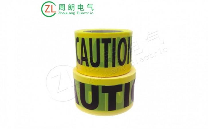 安全标签-- 温州周朗电气科技有限公司