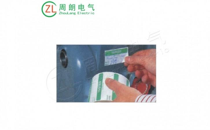 电气检查标签-- 温州周朗电气科技有限公司