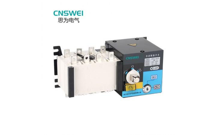 SWQ2-100A隔离型双电源转换开关-- 浙江思为电气科技有限公司