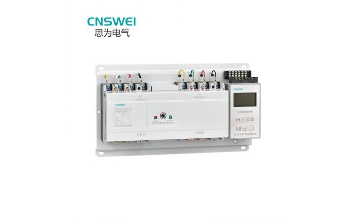 SWQ4E-250A智能型双电源自动转换开关-- 浙江思为电气科技有限公司