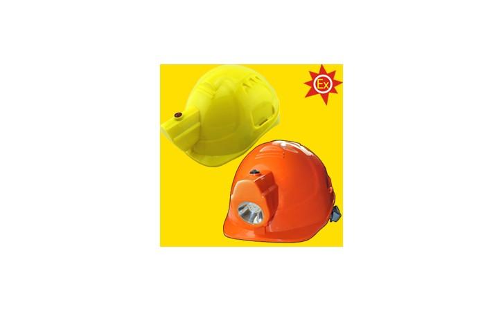 矿用带灯安全帽,带灯的安全帽,矿用安全帽带灯-- 浙江石氏照明有限公司