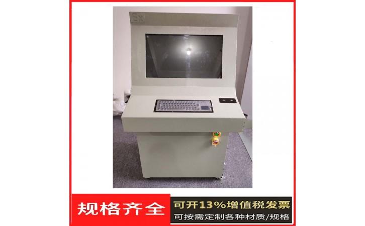 监控显示防爆箱 电脑液晶显示器防爆
