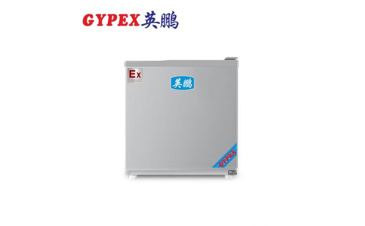 海口防爆冰箱单门单温50L-- 广东英鹏环境设备有限公司