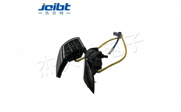 汽车控制台-- 乐清杰贝特电子科技有限公司