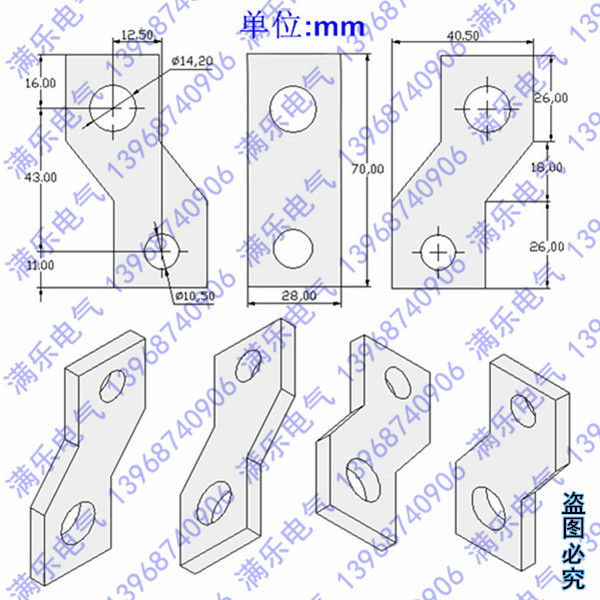 NM1-400接线铜板,专配正泰NM1板前接线板,极间距扩展器,接线母排